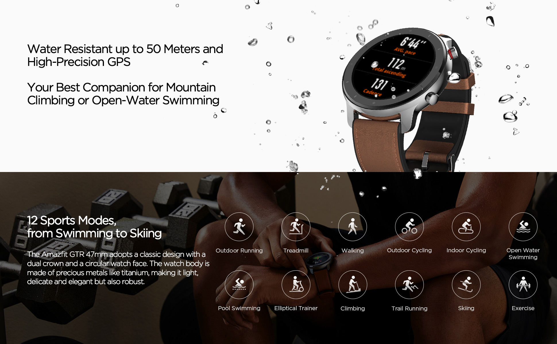 ساعت هوشمند شیائومی مدل Amazfit GTR Amazfit GTR