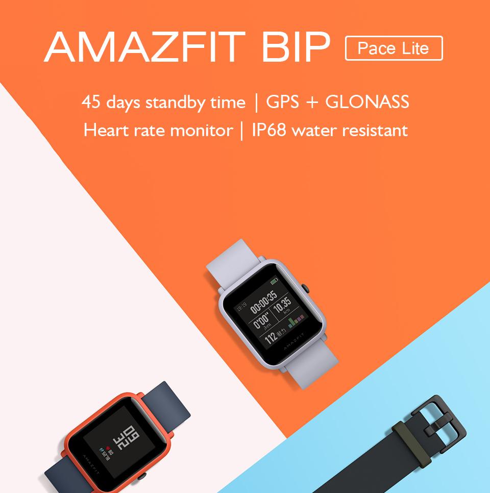 ساعت هوشمند شیائومی Amazfit Bip 1