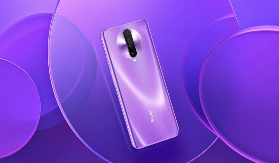 گوشی شیائومی مدل Redmi K30 ظرفیت 256 گیگابایت 9