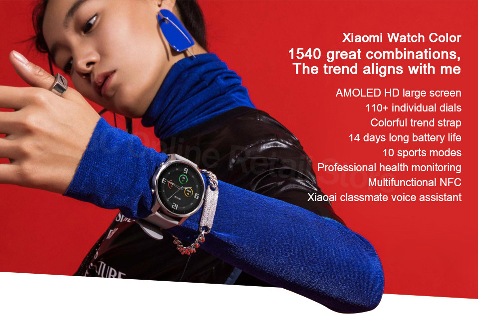 ساعت هوشمند شیائومی مدل Mi Watch Color Sport 17