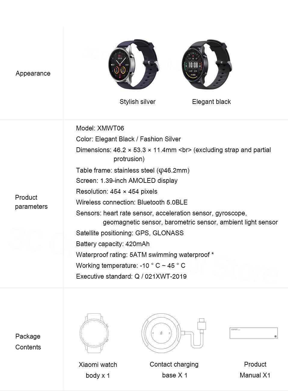 ساعت هوشمند شیائومی مدل Mi Watch Color Sport 18