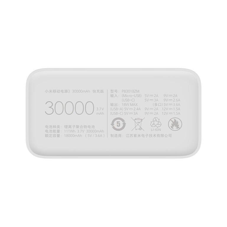 xiaomi 30000 powerbank (5)