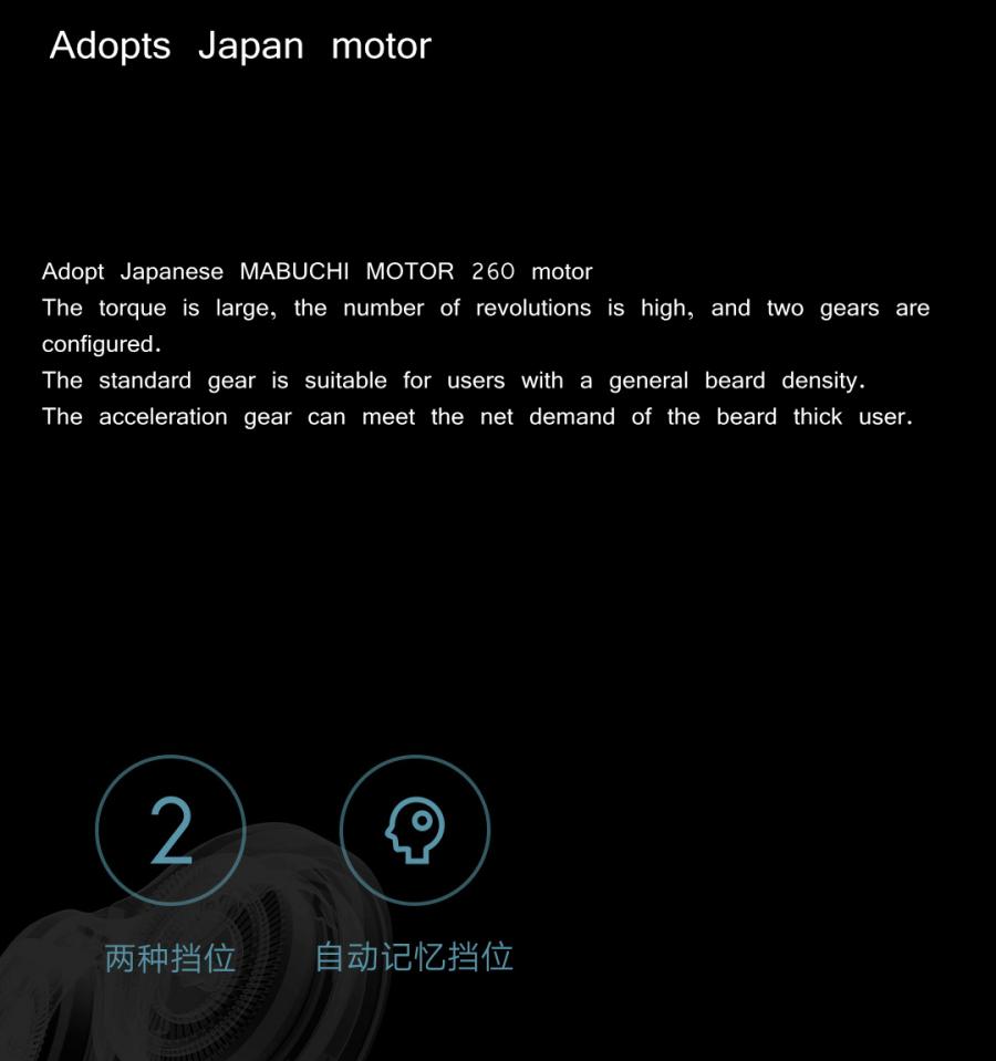 ریش تراش شیائومی مدل Mijia S500 Mijia S500