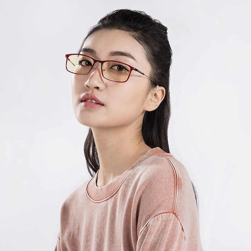 عینک محافظ شیائومی مدل Mi Computer Glasses FJS021 1