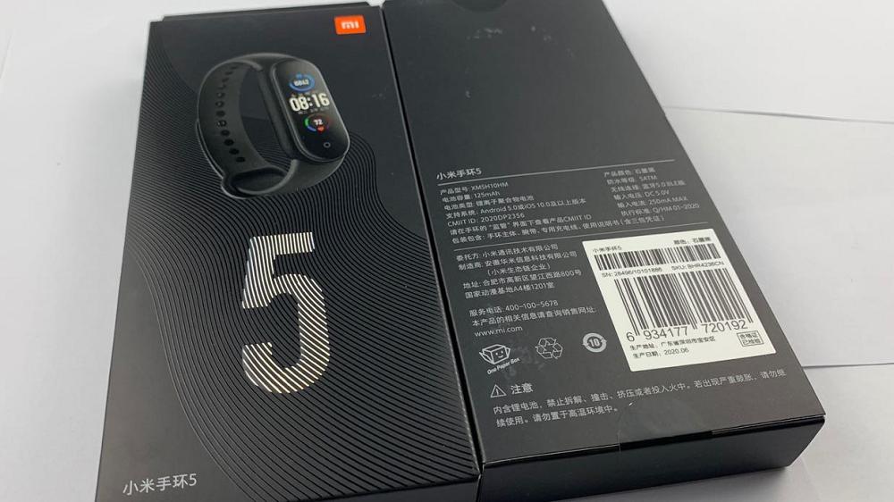 مقایسه شیائومی Mi Band 5 در سه نسخهی گلوبال، چین و چین NFC 1