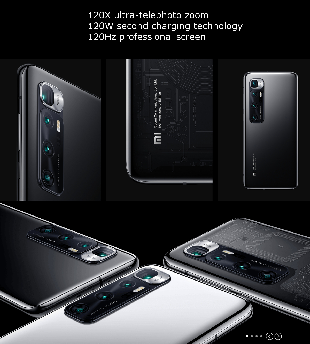 گوشی شیائومی مدل Mi 10 Ultra 5G ظرفیت 128 گیگابایت 1