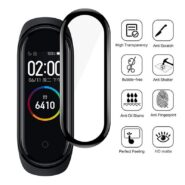 screen-protector-glass-for-xiaomi-mi-band