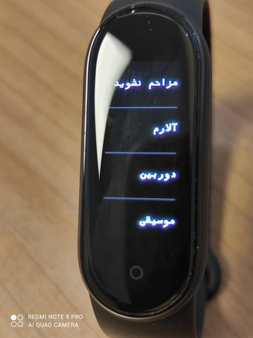 آموزش فارسی سازی کردن شیائومی می بند 5 و 4 - اندرورید و ios 5