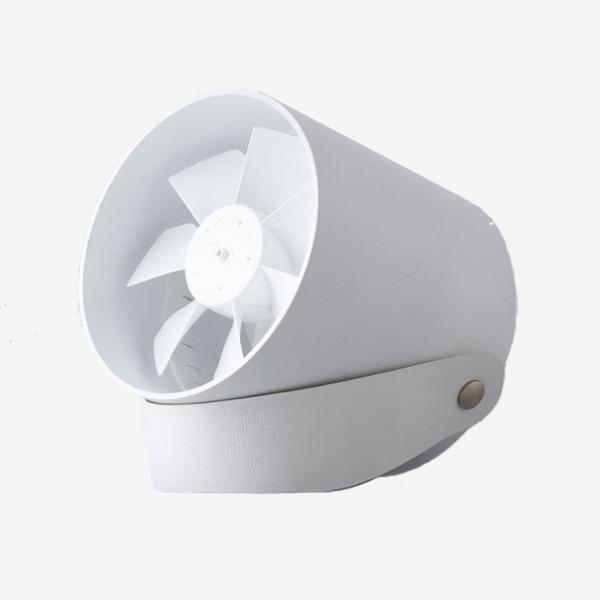 Yu-Smart-USB-Fan-1-600x600